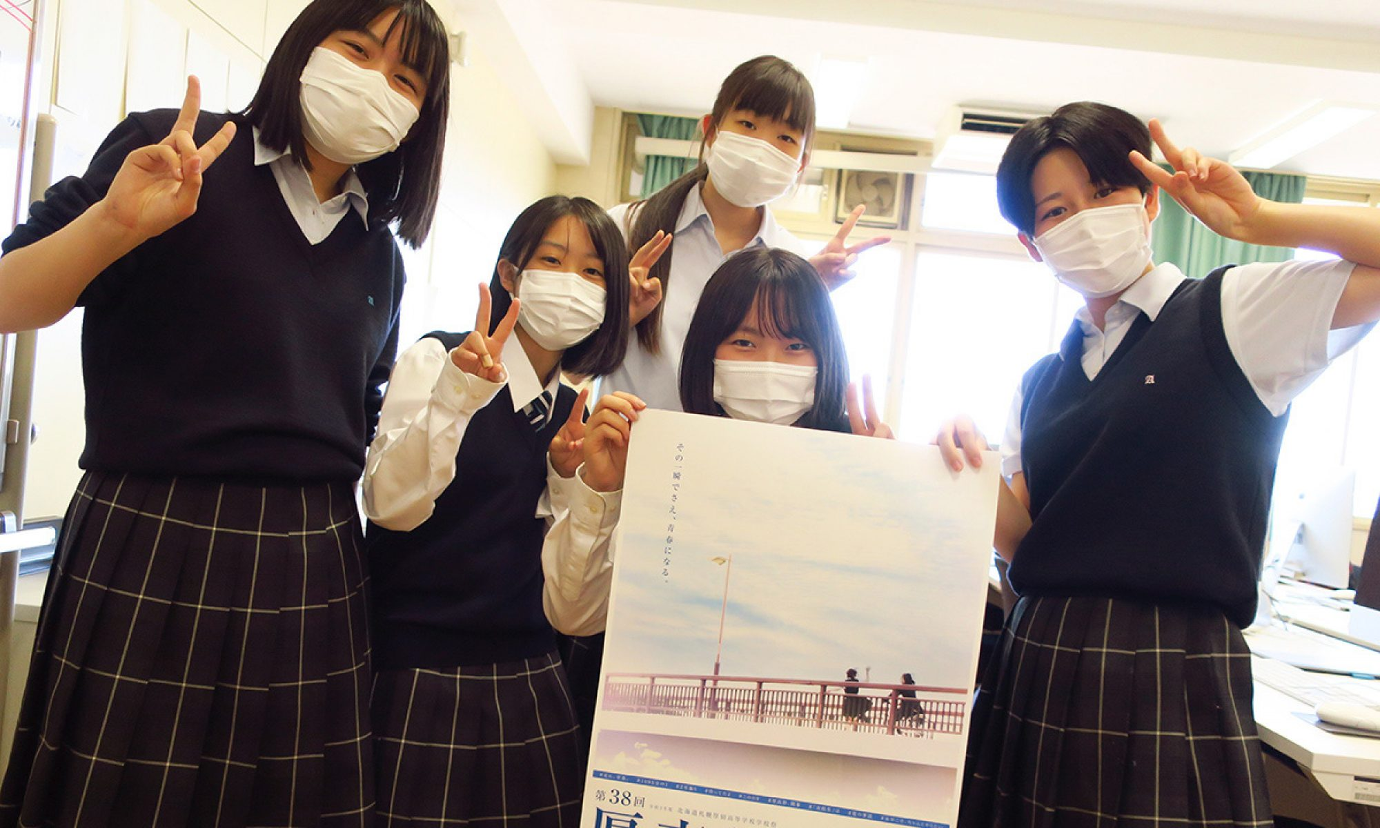 札幌厚別高等学校美術部【Sap.Atsukou ART-Lab.】